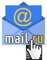 mail-hand
