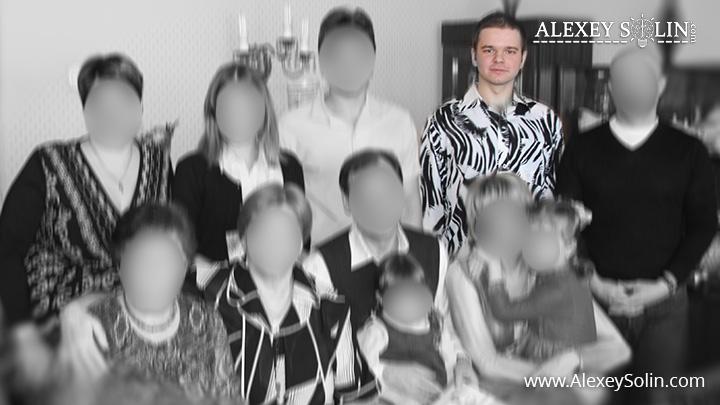 счастливая семья фото праздник алексей солин