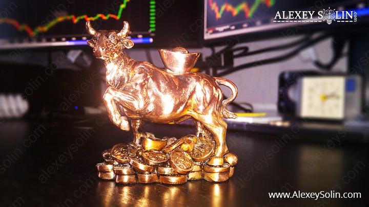 большие реальные деньги без обмана фондовый рынок алексей солин бык статуэтка