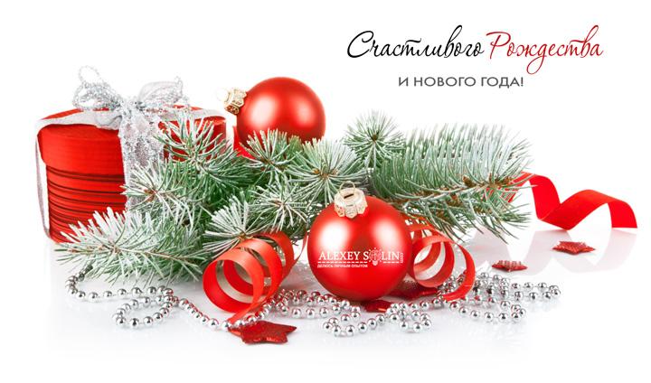 2016-s-prazdnikom-vas
